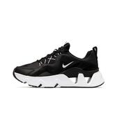 ISNEAKERS (預購)Nike Ryz365 孫芸芸著用 女 黑白 簍空 增高 鋸齒 球鞋 BQ4153-003