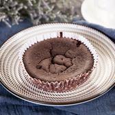樂活e棧-微澱粉甜點系列-巧克力布朗尼杯子蛋糕(120g/顆,共1顆)