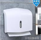 擦手紙盒衛生間壁掛式擦手紙盒高檔酒店家用洗手間廁所免打孔抽取式紙巾盒 快速出貨