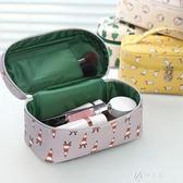 化妝收納包 化妝包女大容量便攜韓國化妝袋箱簡約化妝品收納盒包小手提 伊芙莎