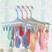 一字型多夾晾衣架 內衣 襪子 晾曬夾 防風 塑料 8夾 多夾 不掉落 可旋轉【L017-1】慢思行