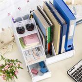 文件夾收納盒辦公桌面塑料放文件的架子多層韓版整理檔案框置物架  SMY9083【男人與流行】