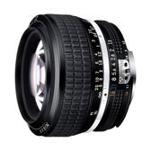 全新 Nikon AI 50mm f/1.2S 大光圈標準鏡頭 手動對焦 F1.2 S  【保固1年】