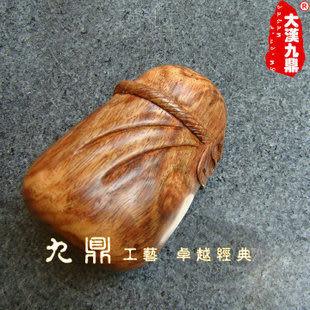 越南黃花梨黃金袋手把玩件