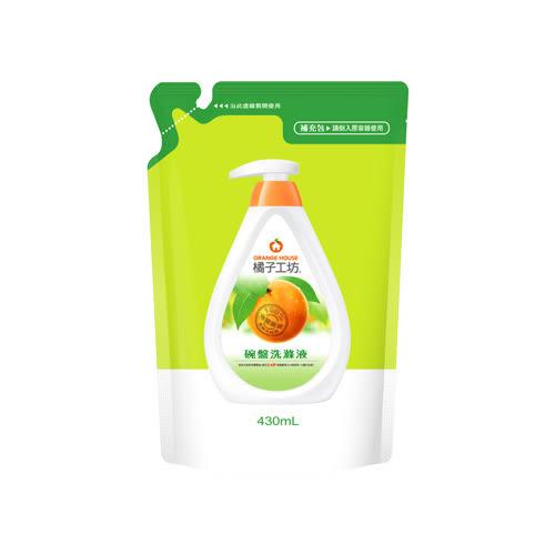 橘子工坊天然高效碗盤洗滌液補充包430ml【愛買】