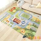 兒童卡通游戲地毯客廳臥室床邊地毯可愛寶寶爬行水洗地墊【淘嘟嘟】