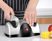 磨刀器電動家用全自動神器菜刀快速開刃磨刀機多功能高精度磨刀石 MKS極速出貨