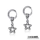 Z.MO鈦鋼屋 合金耳環 星星造型耳環 復古造型 韓版耳環 生日送禮 單個價【EKSA496】