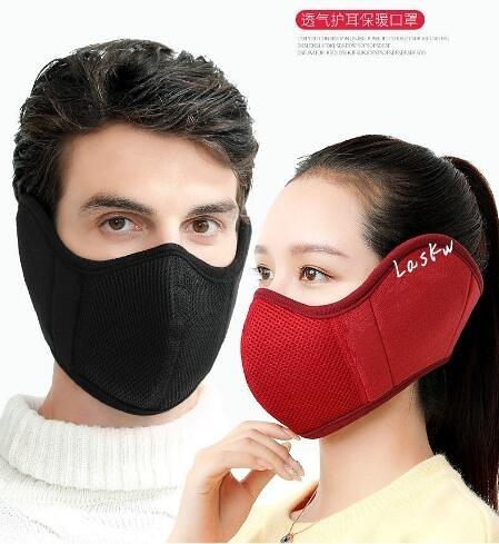 面罩 冬季護臉面罩半臉防寒防風擋風口耳罩加厚二合一口罩冬天防風防寒 維多原創