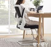 辦公椅八九間電腦椅辦公椅子書桌宿舍寫字學習椅弓形學生椅靠背家用簡約LX新品
