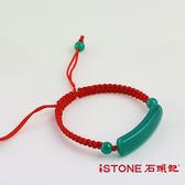 綠瑪瑙 平安鎖手鍊 - 建康如意 石頭記