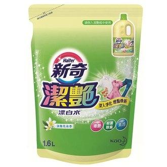 花王 新奇 潔艷漂白水 補充包-淡雅花朵香 1.6L【康鄰超市】