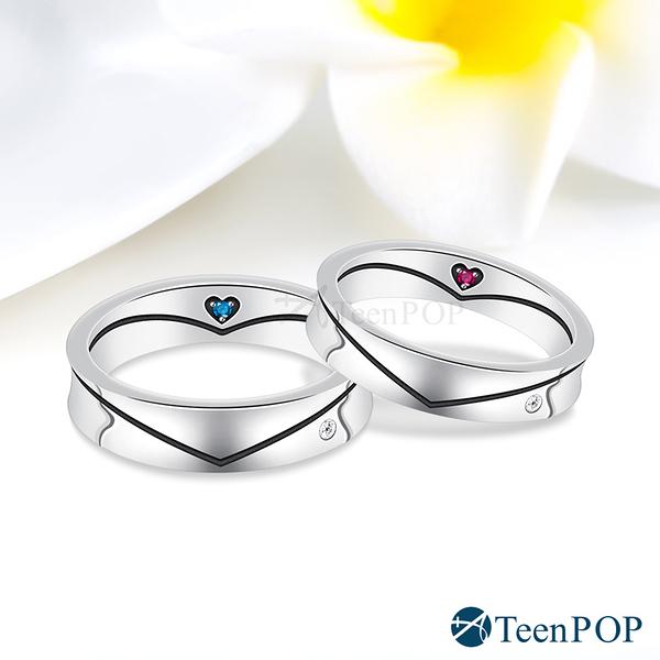 情侶對戒 ATeenPOP 925純銀戒指 珍藏的愛 愛心 單個價格 情人節禮物