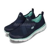 Skechers 訓練鞋 Flex Appeal 3.0-Goal Getter 藍 綠 女鞋 交叉綁帶 慢跑鞋 運動鞋【PUMP306】 13079WNVAQ