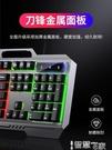 諾必行SK500機械手感鍵盤滑鼠套裝游戲臺式電腦筆記本電競外接USB外設有線辦公專用靜音 智慧e家 LX