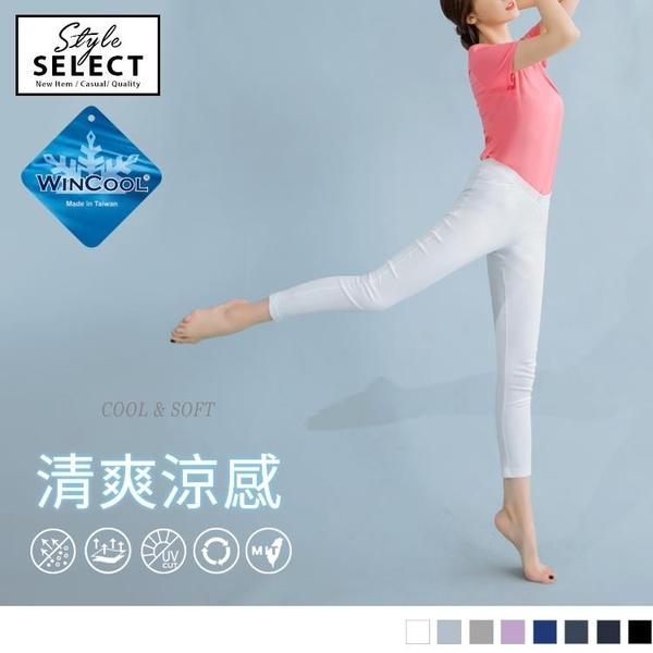 《KG0568》台灣製造 . 涼感腰鬆緊修身多色長褲--適 XL~5L OrangeBear