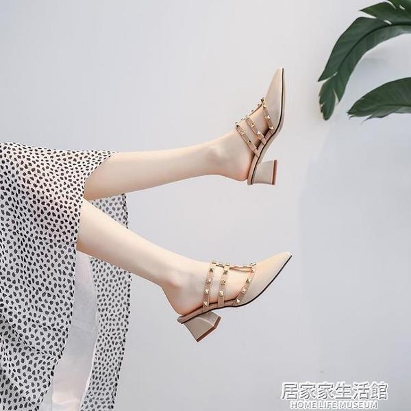 2020新款夏季中跟仙女風尖頭法式小高跟粗跟配裙子柳釘半包頭涼鞋 中秋節全館免運
