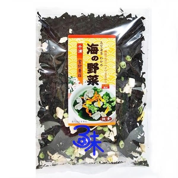 (台灣) 千浦海帶芽-金針蘑菇 1包 110公克 特價 115 元【4713790000124】