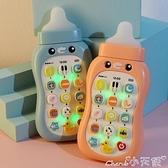 仿真手機 兒童音樂手機玩具寶寶女男孩電話嬰兒可咬小孩女孩仿真益智0-1歲 小天使