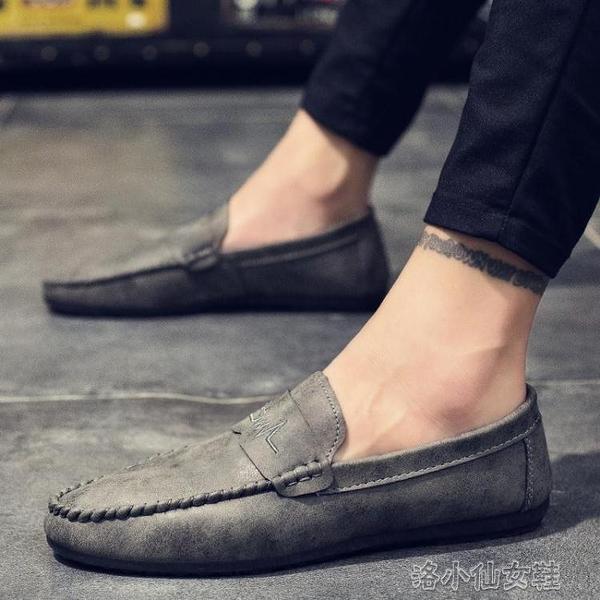 新款韓范休閒男潮鞋百搭英倫商務男皮鞋潮鞋 洛小仙女鞋