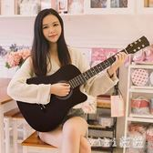 吉他民謠38寸云杉面單單板吉他兒童初學木吉他初學者 nm3479【VIKI菈菈】
