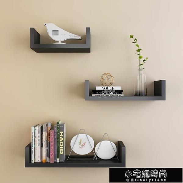 置物架 客廳牆壁掛牆面隔板擱臥室多層書架免打孔簡約現代裝飾【全館免運】
