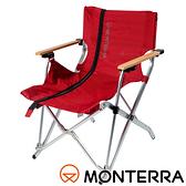 【MONTERRA 韓國】拉鍊可調式休閒太師椅『紫紅』ZAA61 摺疊椅.戶外椅.扶手椅.靠背椅.導演椅