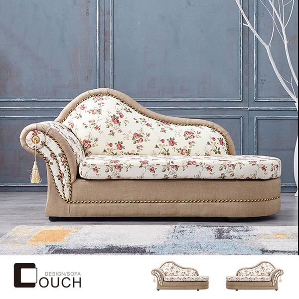 布質  貴妃椅  金典玫瑰貴妃坐躺椅(左右型可選)【COUCH】YKSHOUSE