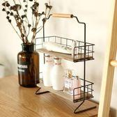 復古鐵藝落地式雙層置物架儲物架化妝品簡約桌面收納展示架整理架 好再來小屋