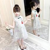 女童連衣裙2018新款夏裝童裝兒童旗袍寶寶洋氣公主裙子小女孩衣服