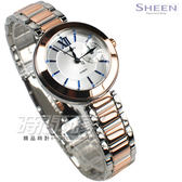 SHEEN SHE-3050SG-7A 羅馬典雅 施華洛世奇水晶 不銹鋼鑲鑽女錶 半玫瑰金色 SHE-3050SG-7AUDR CASIO卡西歐