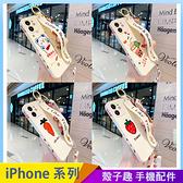 奶茶小熊腕帶軟殼 iPhone 12 mini iPhone 12 11 pro Max 手機殼 側邊印圖 直邊液態 保護鏡頭 影片支架