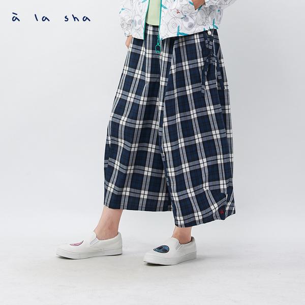 a la sha 不對襯格格褲裙