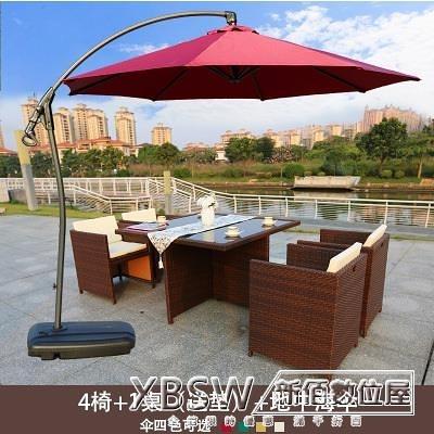 戶外桌椅室外露天陽台庭院桌椅防水防曬休閒外擺藤椅茶幾組合套裝CY『新佰數位屋』