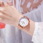 新款手錶女士學生韓版簡約時尚潮流防水休閒大氣伊芙莎