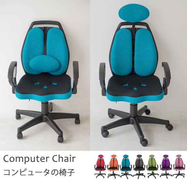 椅子 辦公椅 書桌椅【I0117】雙護腰頭靠調整電腦椅 MIT台灣製 完美主義