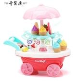 兒童玩具女孩迷你仿真音樂燈光冰淇淋手推糖果車過家家北美新款
