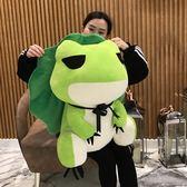 抱枕 旅行青蛙公仔毛絨玩具佛系人生玩具抱枕周邊呱崽崽送女生日禮物 igo 城市玩家