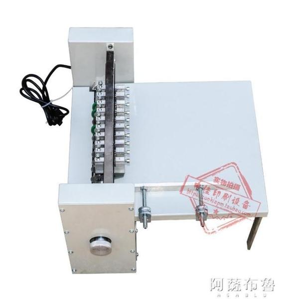 壓痕機 促銷A4不干膠300不干膠劃線機滾切機虛線機壓痕機圓刀標簽劃線機 MKS阿薩布魯