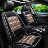 汽車坐墊夏季竹片絲涼墊單座單片單張護腰涼席夏天通風車用座椅墊  IGO