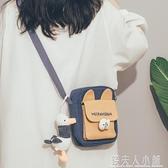 上新小包包女新款潮韓版百搭斜挎手機包古著感可愛少女帆布包 母親節禮物