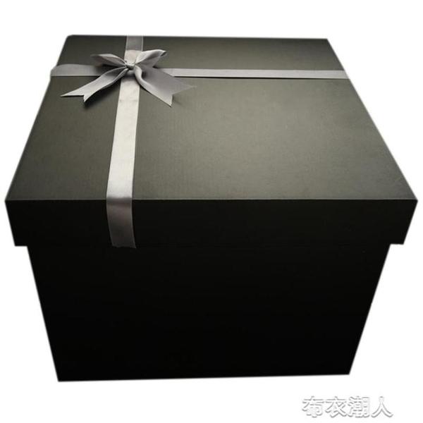 禮物盒 超大黑色高級禮物盒簡約生日禮物送男女朋友大號包裝盒空盒禮品盒 布衣潮人