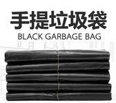 手提式垃圾袋家用辦公加厚一次性大中小號黑色背心垃圾袋批發 小巨蛋之家