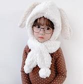 兒童帽 帽子圍巾一體兒童春季女童男童兔耳朵羊羔保暖護耳帽【快速出貨八折下殺】
