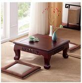 和室桌實木雕花飄窗桌歐式榻榻米茶幾現代簡約炕桌矮桌和室幾地臺桌 智慧e家LX