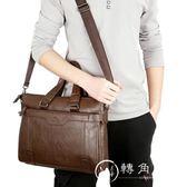 袋鼠男包商務公文包手提包男士橫款單肩斜挎包包男軟皮休閑電腦包