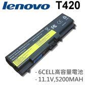 LENOVO 6芯 日系電芯 T420電池 ThinkPad L  L410 L412 L420 (7827RT9) L421 L430 L510 L512 L520 L530