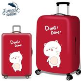 行李箱套  彈力行李箱保護套旅行箱套拉桿箱皮箱子罩加厚耐磨  瑪麗蘇