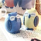 存錢罐貓頭鷹兒童儲蓄罐儲錢罐創意可愛雜貨復古大號男孩生日禮物  伊莎公主