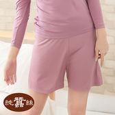 【岱妮蠶絲】AC6009N純蠶絲42針110G素面短襯褲(玫紫)
